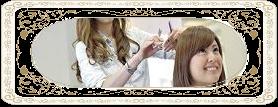 柏市逆井美容室(Hairsalon)