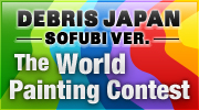 DEBRIS JAPAN SOFUBI VER. - The World Painting Contest