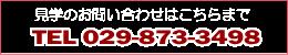 0298733498